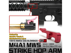 Nine Ball Strike Hop Arm First Factory For Marui M4 MWS