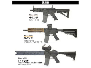 Nine Ball 8 Way Length Adjustment Outer Barrel for Marui MWS GBBR