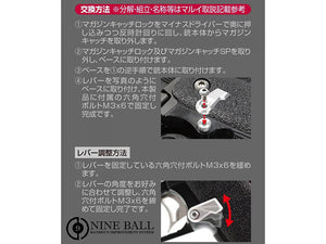 Nine Ball Custom Magazine Catch for Marui Hi-Capa 5.1 (Silver)