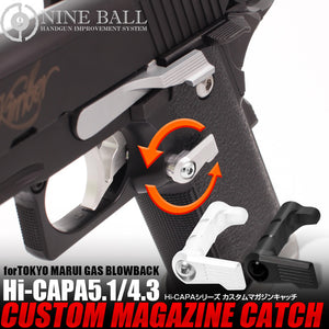 Nine Ball Custom Magazine Catch for Marui Hi-Capa 5.1 (Black)