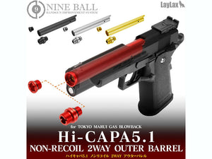 "Nine Ball ""2 Way"" Non-Recoiling Outer Barrel for Marui Hi-Capa 5.1 (See Colors)"
