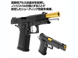 "Nine Ball ""2 Way"" Non-Recoiling Outer Barrel for Marui Hi-Capa 5.1 DOR (See Colors)"