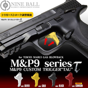 "Nine Ball ""TAU"" Custom Trigger For Marui M&P9 GBB (Gold)"