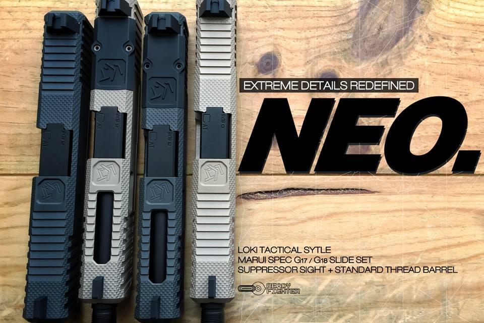 Ready Fighter LTK Neo Style Slide Set For Marui G17 GBB (Grey/Bronze)