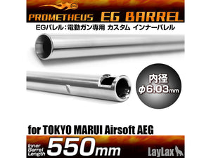 Prometheus 6.03 EG Tight Bore Inner Barrel for Airsoft AEG (Length: 550mm) For MARUI M16 Series AEG