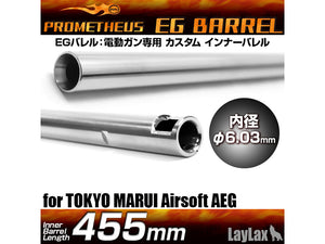 Prometheus 6.03 EG Tight Bore Inner Barrel for Airsoft AEG (Length: 455mm) For Marui AK47/S AEG
