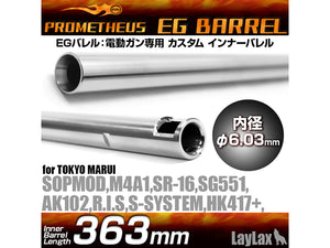 Prometheus 6.03 EG Tight Bore Inner Barrel for Airsoft AEG (Length: 363mm) For Marui M4/AK102/RIS/SR16/SG551 AEG
