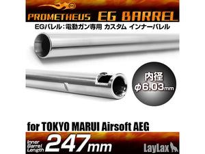 Prometheus 6.03 EG Tight Bore Inner Barrel for Airsoft AEG (Length: 247mm) For Marui G36C/P90-TR/CAR15/SIG552 AEG