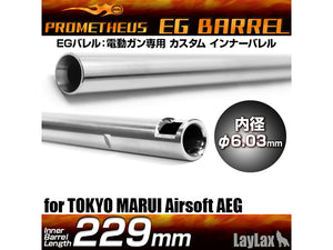 Prometheus 6.03 EG Tight Bore Inner Barrel for Airsoft AEG (Length: 229mm) For Marui MP5A4/A5/J/R.A.S/SD5/SD6 AEG