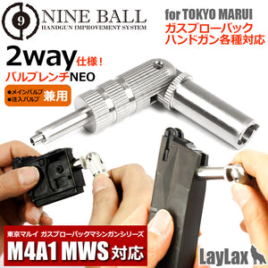 Nine Ball Neo Two Way Magazine Valve Wrench For Marui Magazine