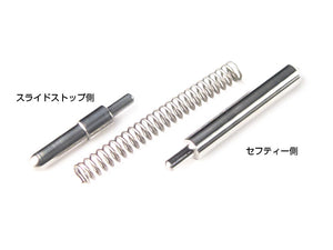 Nine Ball Spring Plunger Set For Marui Hi-Capa 5.1