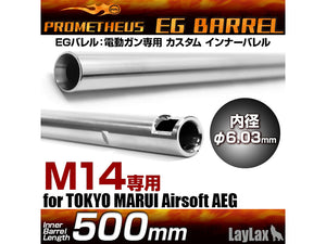 Prometheus 6.03 EG Tight Bore Inner Barrel for Airsoft AEG (Length: 500mm) For MARUI M14 Series AEG