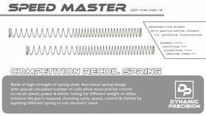 DP Speed Master Competition Recoil Spring For Hi-capa