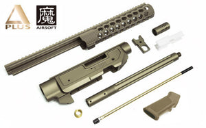 A-PLUS T22 Aluminum CNC Kits for KJ KC02 (FDE)