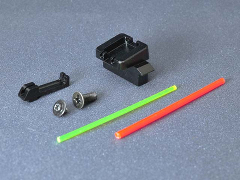 AIP Alumimun Sight Set (Fiber Optic) for Marui G17
