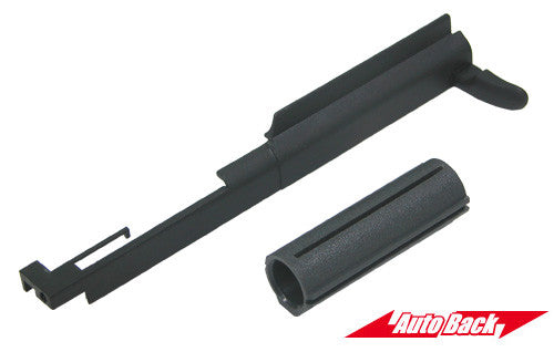 Guarder Autoback Bolt Carrier for AK-47/47S (Black)
