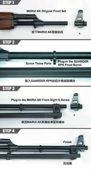 Guarder Steel Front Barrel & Bipod for MARUI AK-47/RPK