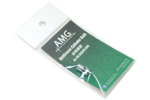 AMG Antifreeze Cylinder Buld for WE HICAPA