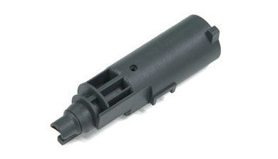 Guarder Enhanced Loading Muzzle for MARUI HI-CAPA 5.1