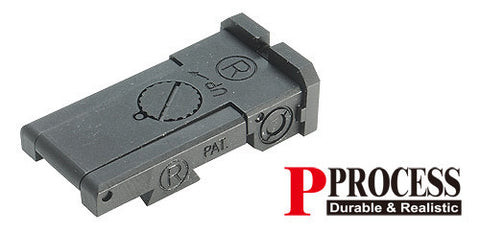 Guarder Steer Rear Sight for MARUI HI-CAPA 5.1 (Bomar Type)