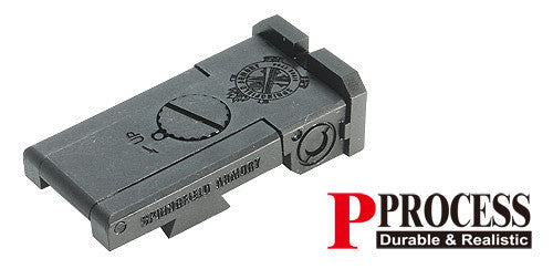 Guarder Steer Rear Sight for MARUI HI-CAPA 5.1 (S.A. Type)