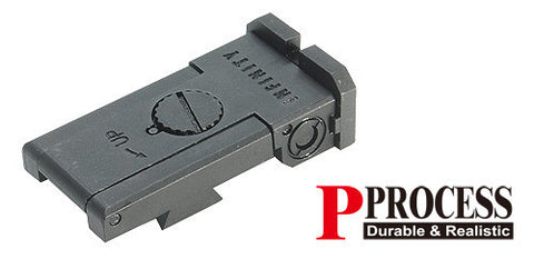 Guarder Steer Rear Sight for MARUI HI-CAPA 5.1 (INFINITY Type)