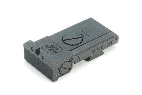 Guarder Steer Rear Sight for MARUI HI-CAPA 5.1 (MARUI OPS Type)