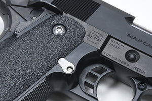 Guarder Stainless Magazine Release Button for MARUI HI-CAPA (Silver)