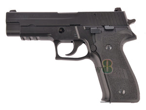 KSC P226 RAIL Full Metal GBB Pistol (System7, Full Marking Ver.)