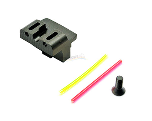 UAC Fiber Optic Rear Sight For G17