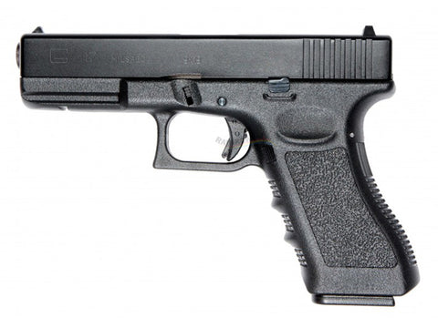 KSC G17 Railed Frame GBB Pistol (Metal Slide)
