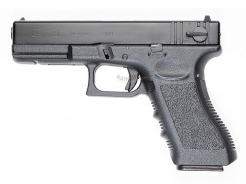 KSC G18C Fully/Semi Auto GBB Pistol (Metal Slide)