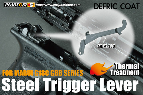 Guarder Steel Trigger Lever for Marui G18C//GBB Only
