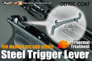 Guarder Steel Trigger Lever for MARUI G18C