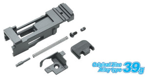 Guarder Original Type Nozzle Housing For MARUI G18C GBB
