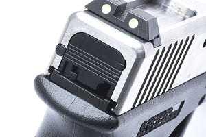 Guarder Steel Rear Chassis for MARUI G18C