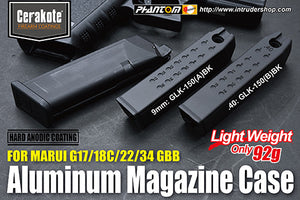 Guarder Aluminum Magazine Case for MARUI G17/18C/22/34 (9mm/Black)