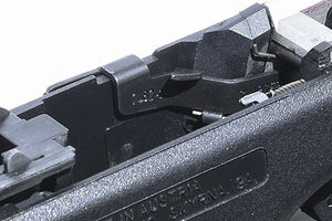 Guarder Extended Slide Stop for MARUI G19