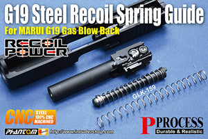 Guarder Steel Recoil Spring Guide Rod for MARUI G19