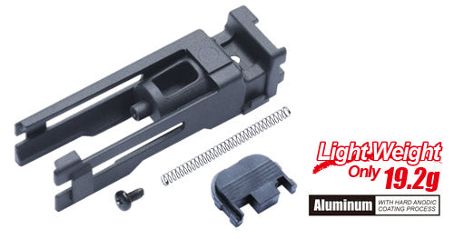 Guarder Light Weight Nozzle Housing For MARUI G19