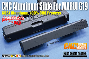 Guarder Aluminum CNC Slide for MARUI G19 (Black)
