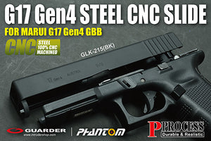 Guarder Steel CNC Slide for MARUI G17 Gen4 (Black)