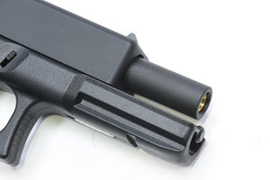 Guarder Steel Outer Barrel for MARUI G17 (Black) - 2019 Ver.