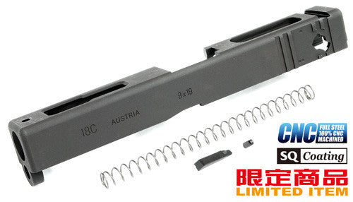 Guarder Steel CNC Slide for MARUI G18C