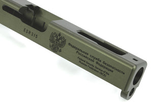 Guarder 7075 Aluminum CNC Slide for TM G18C FSB (OD)