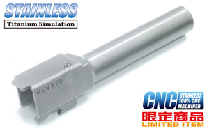 Guarder CNC Stainless Outer Barrel for KJ G23 -B Type