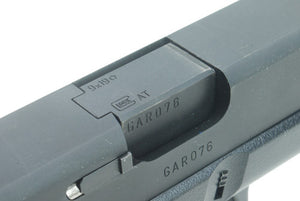 Guarder Steel Outer Barrel for TM G17