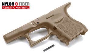 Guarder Original Frame for MARUI G26/KJ G27 (EURO Ver. TAN)