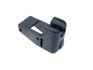 Creation Enhanced Magazine Lip For Marui MP7 GBB