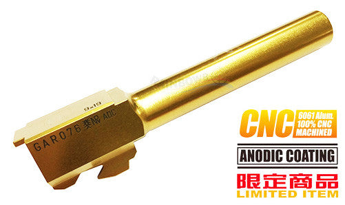 Guarder Aluminum CNC Titanium Golden Outer Barrel for TM G17 (SA1 Marking)